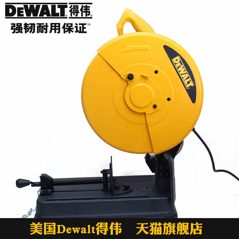 DEWALT得伟型材切割机D28720