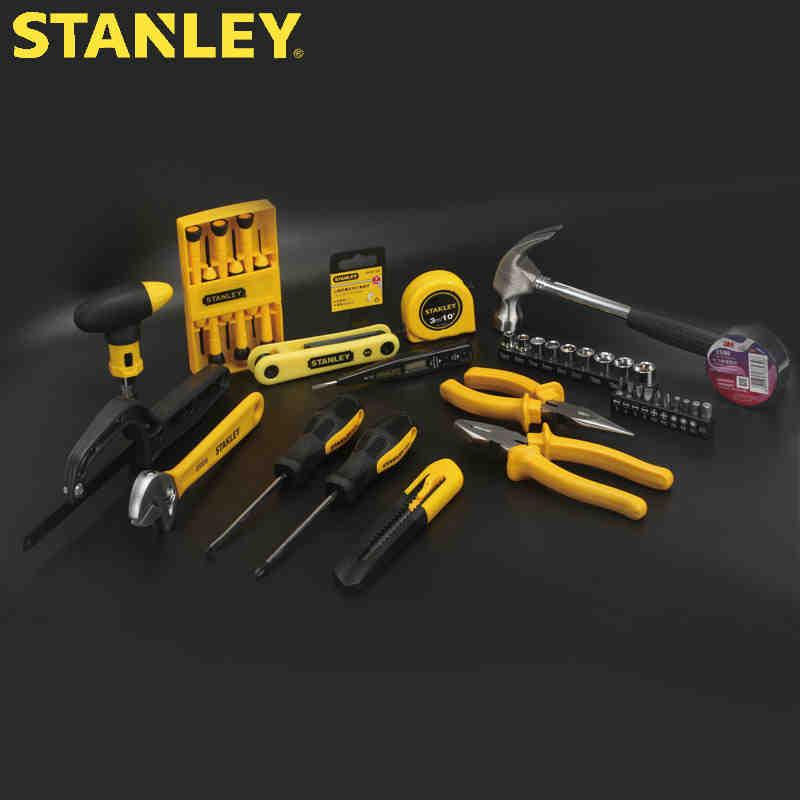 STANLEY/史丹利45/59件套工具套装