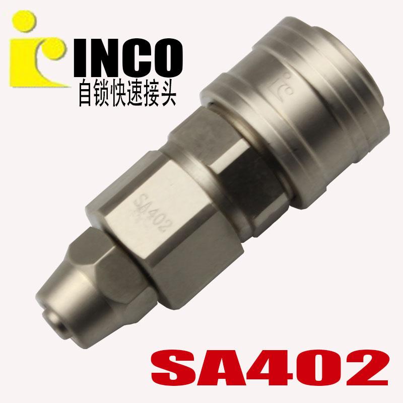 INCO意大利款高品质自锁快速接头SA402(SP20)母头插58mm 气管