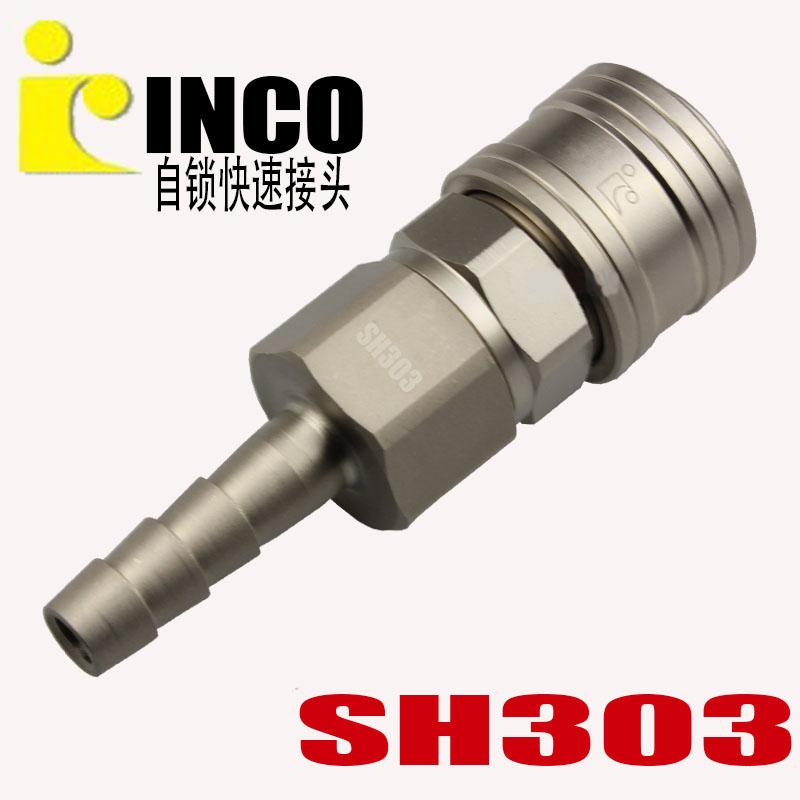 INCO意大利款高品质自锁快速接头SH303(SH20)宝塔接内径8MM气管-淘宝网
