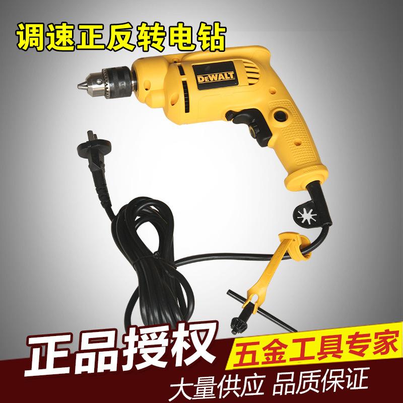 得伟电钻 调速正反转电钻 DWD012 美国DEWALT全国联保 品牌保证