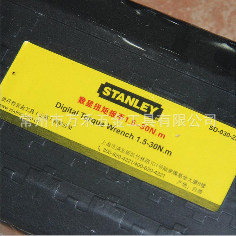 正品授权 供应史丹利STANLEY 数显扭矩扳手1.5-30N.M