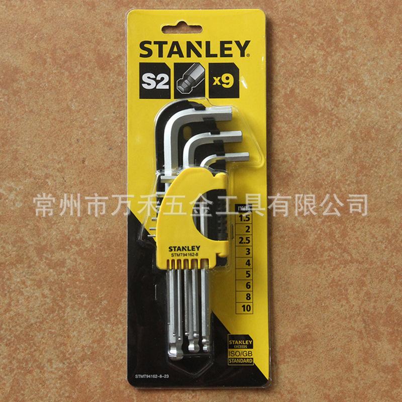 正品授权 供应史丹利STANLEY 专业级塑柄手动黄油枪 欢迎选购