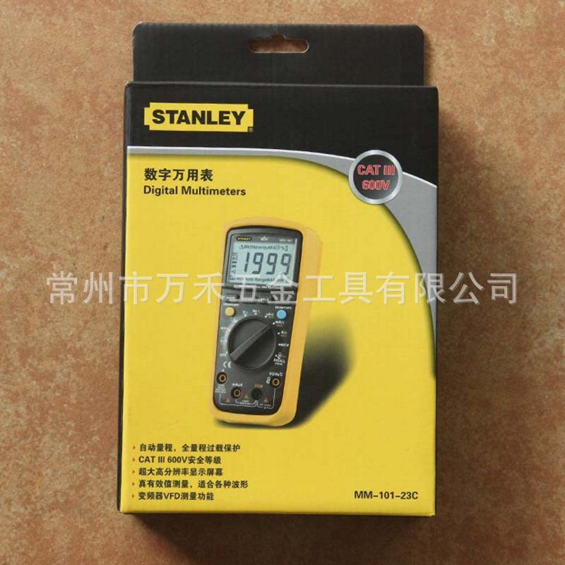 正品授权 专业供应 史丹利STANLEY 数字万用表 欢迎选购