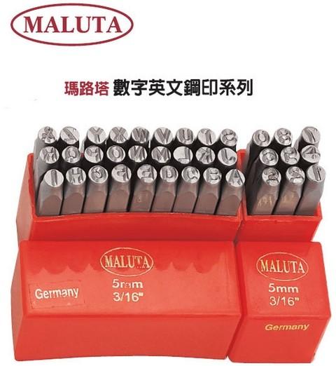德国正品进口MALATA玛路塔 英文钢字码正体 4.0mm 大陆总代理