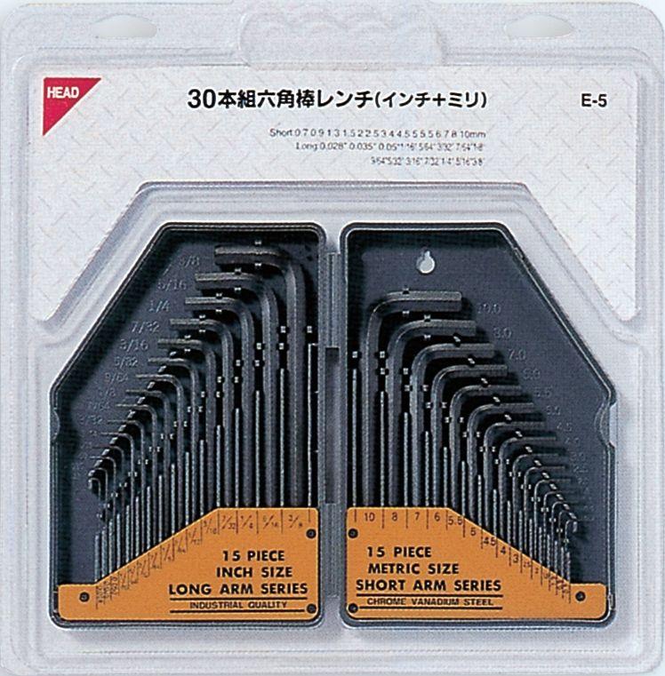 台湾(HEAD) 人头牌30件公英制塑料盒装平头内六角扳手大陆总代理
