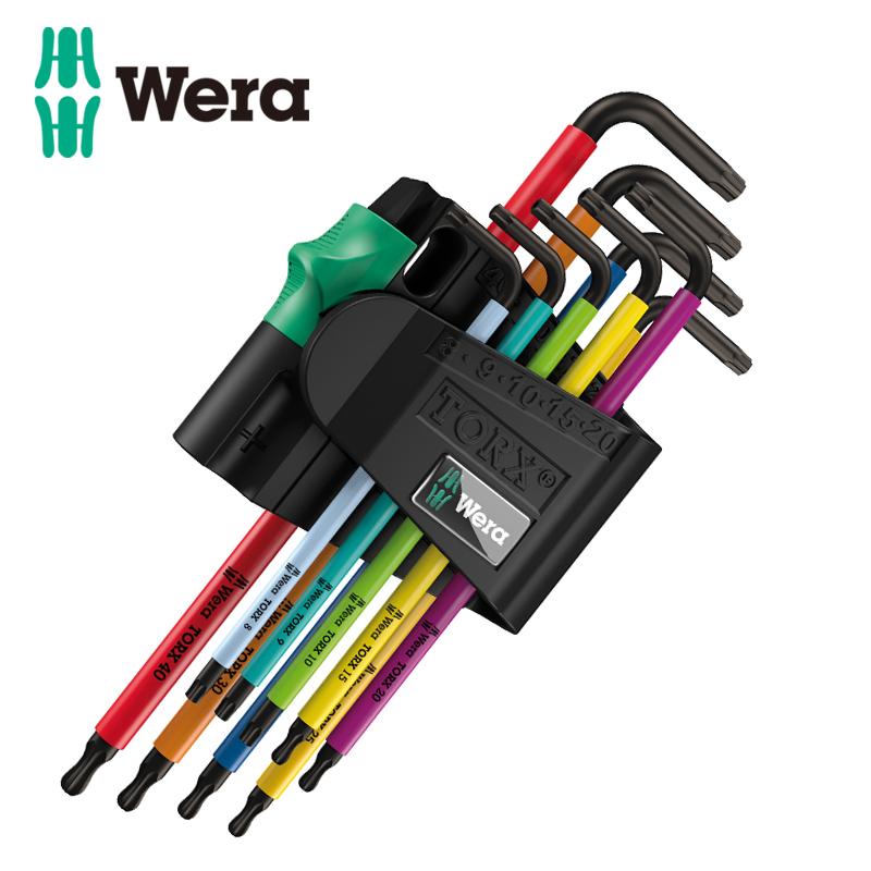 德国维拉Wera进口9件彩色中孔梅花内六角扳手组套T8-T40 花形扳手