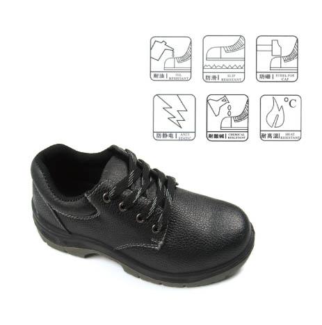 腾迈品牌>其他>防护鞋>黑色安全防护鞋